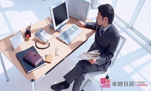 商务日语培训班-苏州日语