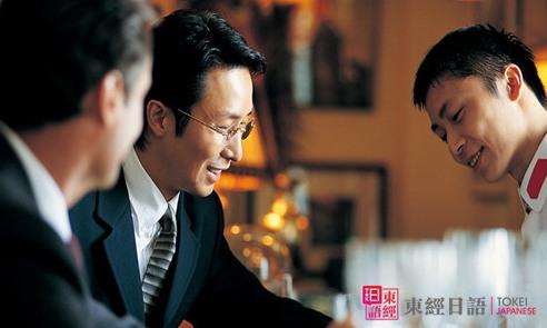 商务日语专业-商务日语就业前景