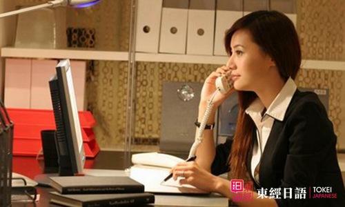 女生选商务日语专业-商务日语课程