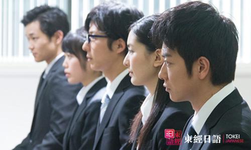 日语求职-日语专业毕业生-培训日语