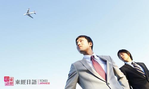 男性仪表整洁主要包括-商务礼仪-新日语