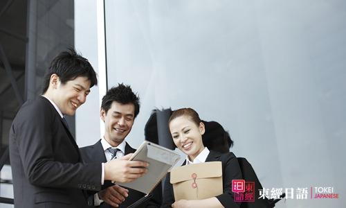 商务文书-商业文书-培训日语