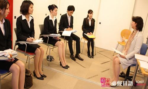 日企面试问题-日语求职