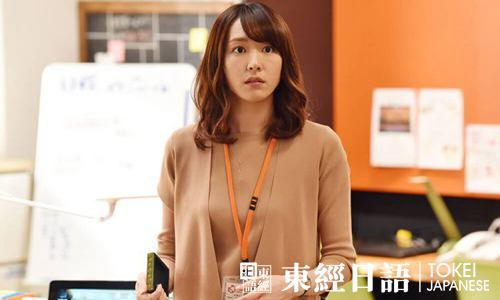 日本职场法则-日本职场规则