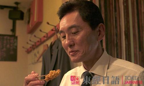 日本餐桌礼仪知识