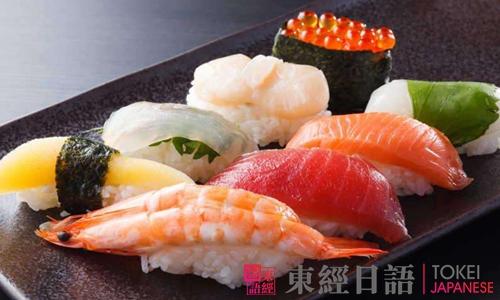 日本饮食文化礼仪
