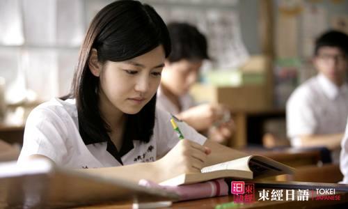 自学日语-自学日语教材-苏州东经日语学校