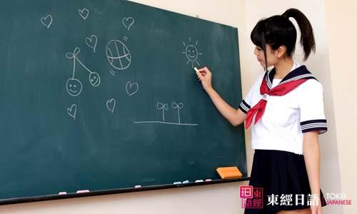 日语初级学习-苏州日语培训班-日语初级学习阶段