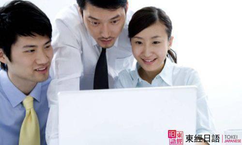 苏州日语-商务日语-苏州日语培训