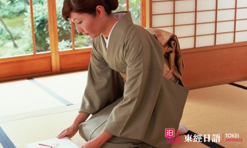 日本跪坐礼-日本文化礼节-苏州日语学校