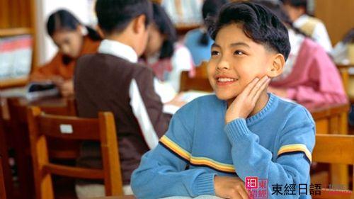 苏州日语培训-苏州新区日语培训-日语语法