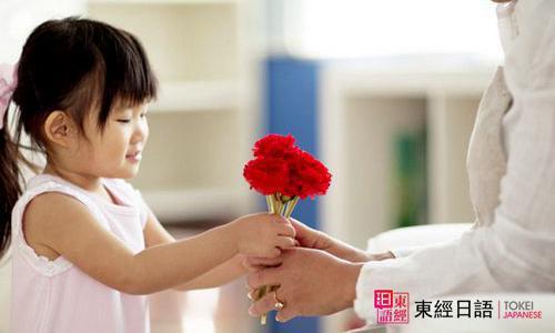 母亲节日语怎么说-苏州日语培训班-苏州日语学习