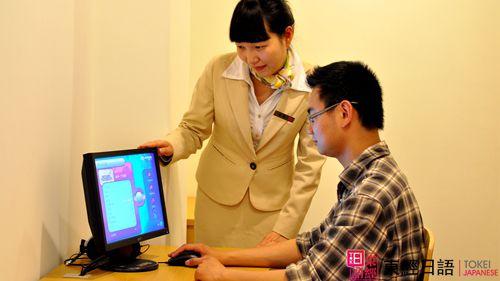 日语零基础-苏州园区日语培训班-日语学习