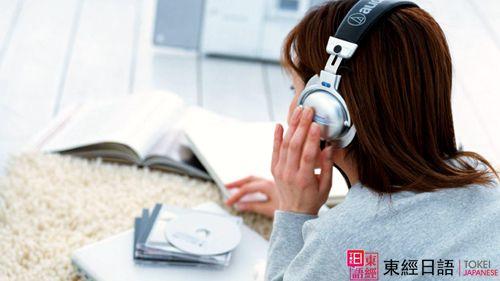 日语听力-日语培训