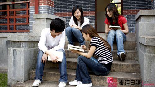 日语语法-苏州日语培训-日语学习