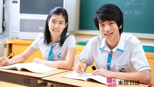 日语学习-苏州日语培训-苏州园区日语培训