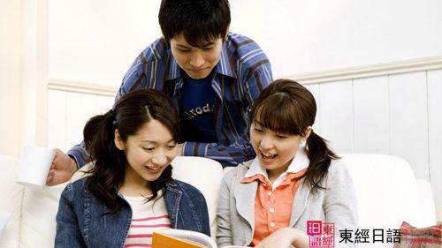 苏州日语培训-苏州园区日语培训-日语语法