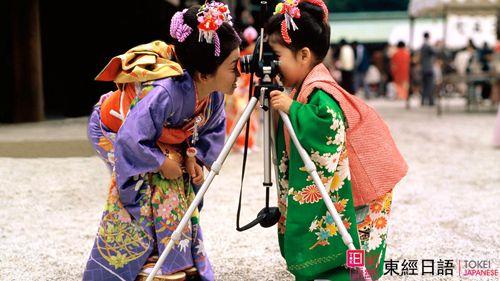 苏州日语培训-苏州东经日语-苏州园区日语培训