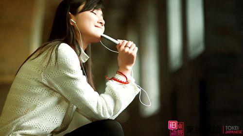 日语听力-苏州园区日语培训-苏州新区日语培训