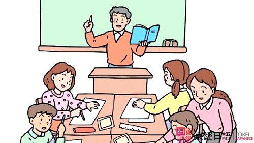 日语口语-苏州日语培训-苏州东经日语