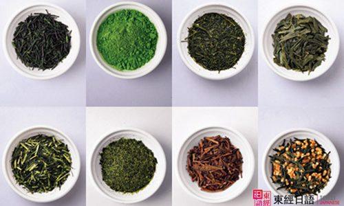 日本茶叶-苏州日语-苏州东经日语