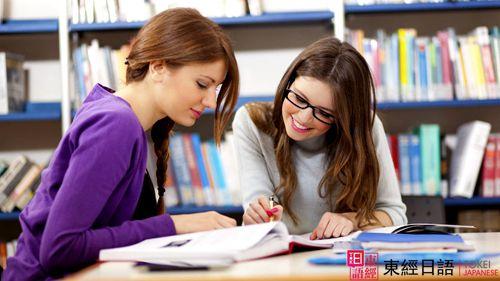日语等级考试-苏州日语-快速学日语