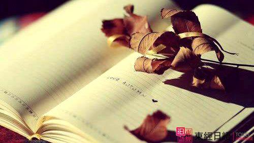 日语学习-日语词汇-苏州日语