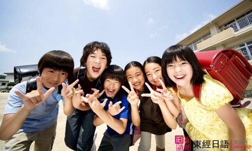 快乐学日语-如何学日语-苏州日语