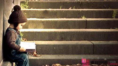 日语学习初期-日语学习-苏州日语