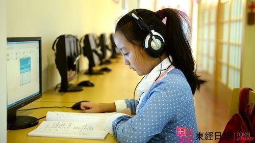 日语声调学习-苏州日语-日语学习