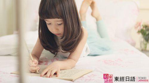 日语口语-苏州日语-苏州园区日语培训