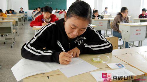 日语自学-日语五十音图-苏州园区日语培训