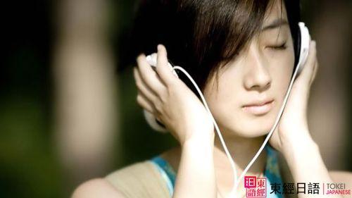 日语听力学习-苏州日语-苏州东经日语
