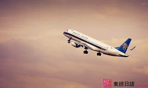 日语词汇-飞机用语词汇-苏州日语