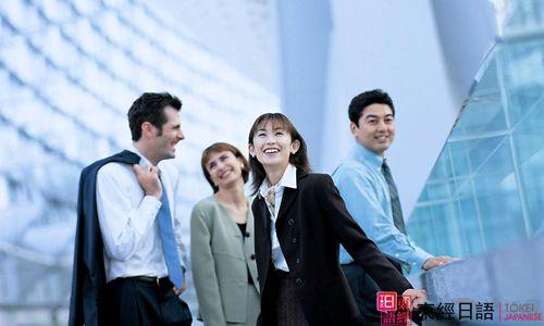 商务日语-日语语法-苏州日语培训