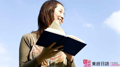 日语学习-苏州日语培训班-苏州日语