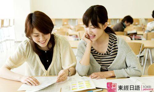日语学习-日语语法-苏州日语