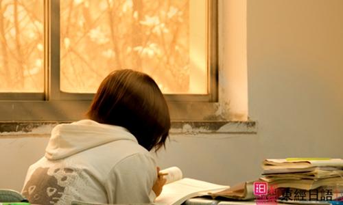 苏州东经日语-日语学习-学习