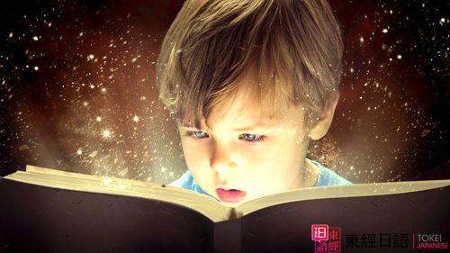 读书-日语学习-苏州东经日语