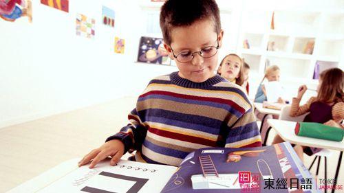 日语学习-苏州东经日语-苏州园区日语培训