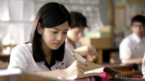 认真学习-苏州东经日语-苏州日语