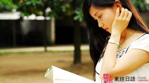 日语学习-苏州日语-苏州园区日语培训