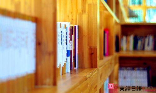 日语学习-日语零基础-苏州日语