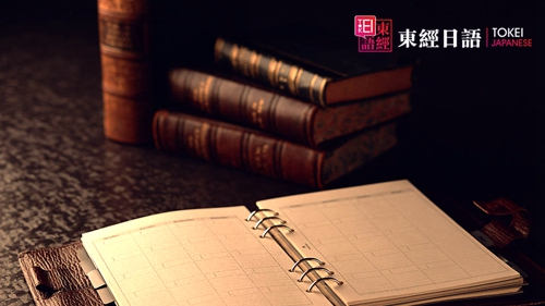 日语学习-苏州I日语-苏州日语老师