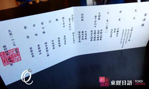 平假名和片假名的区别-苏州日语学校