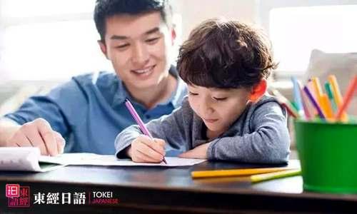 如何快速学日语-苏州园区日语-日语培训学校