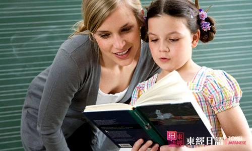 日语学习-为什么要学日语-苏州日语培训学校