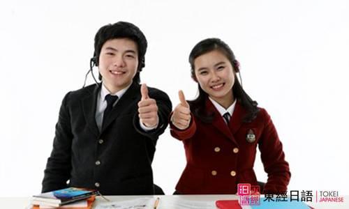 日语学习-日语教材-日语培训机构