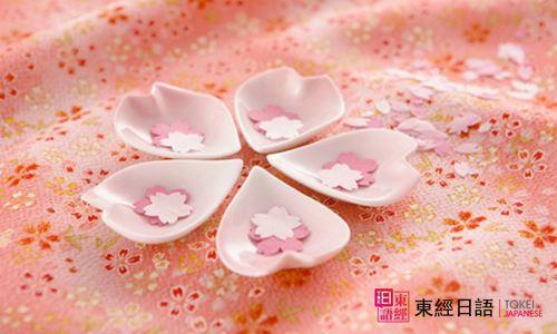 日本樱花-不可思议的日本文化-日本文化