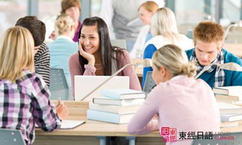 日本人最常用的日语寒暄语-苏州日语培训学校-苏州日语